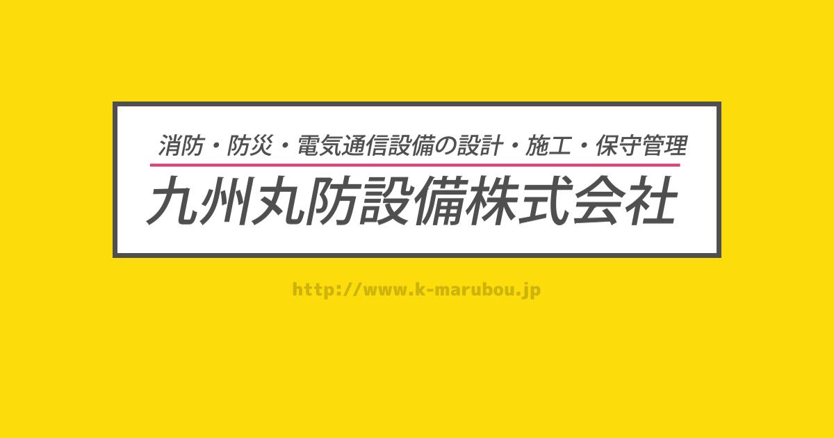 ogp-image
